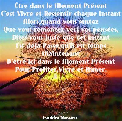 Moment present12